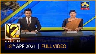 Live at 12 News – 2021.04.18 Thumbnail