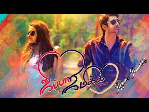 Jippaa Jimikki tamil full movie | new...