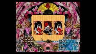 PS2ソフト ぱちんこ華王 美空ひばり パチってちょんまげ達人11 ぱちんこ...
