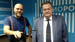 Евгений Спицын. Как Крым уплыл на Украину: очередная авантюра Хрущёва