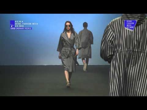 [국내컬렉션] 2016 SS 헤라서울패션위크 장형철 디자이너 ORDINARY PEOPLE [TRENDY]