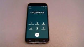 Samsung galaxy s7 edge preset dialer, incoming call
