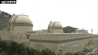 関電の3原発 大規模噴火時の安全審査へ 規制委(19/05/29)