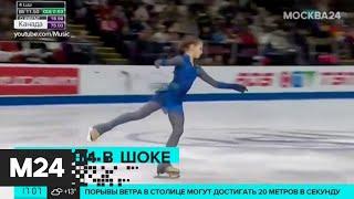Россиянка Александра Трусова установила новые рекорды Москва 24