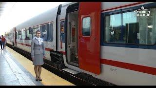 Новый скоростной поезд «Стриж» выйдет в рейс из Нижнего Новгорода в Москву 1 июня 2015 года