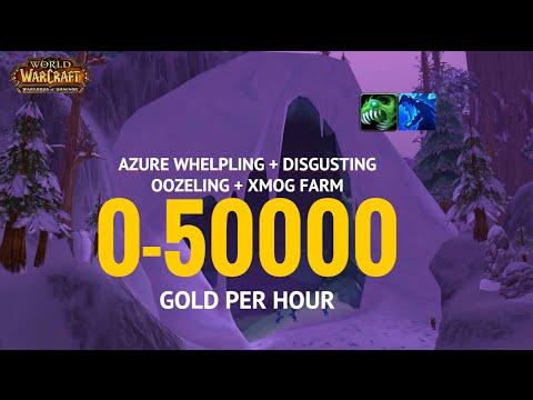 Disgusting Oozeling