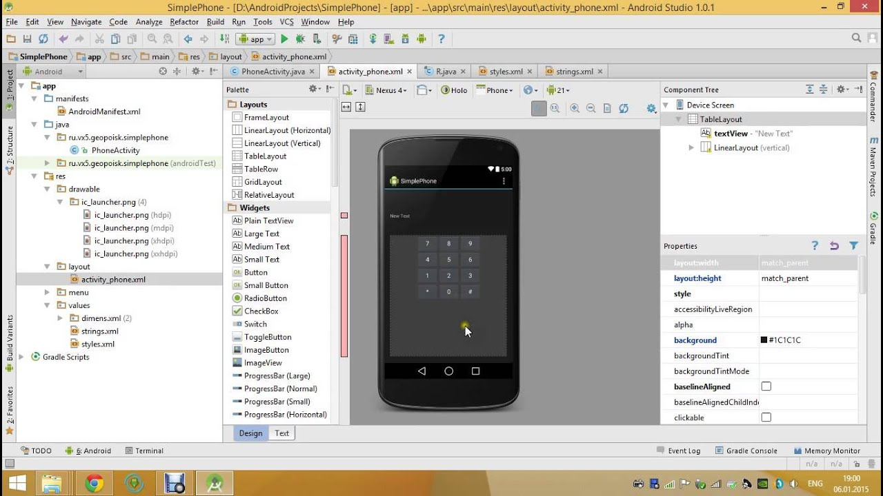 Android Studio — Википедия