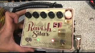 【速報・2011楽器フェア】electro-harmonix「Ravish Sitar」