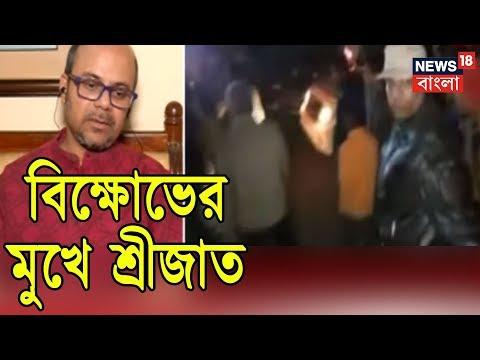Poet Srijato Was Reportedly Heckled In Silchar, Assam