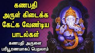 Best Pillayarpatti Tamil Devotional Songs