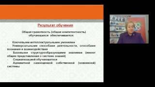 Формирование компонентов содержания образования в курсе ЭСГМ