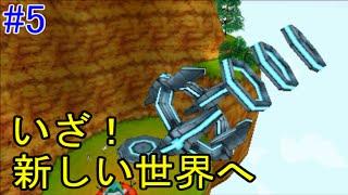 ドラゴンクエストモンスターズジョーカー3 【DQMJ3】 #5 静寂の草原~崩落都市 kazuboのゲーム実況