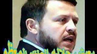 كوكتيل اغاني اردنيه..لعيد الاستقلال