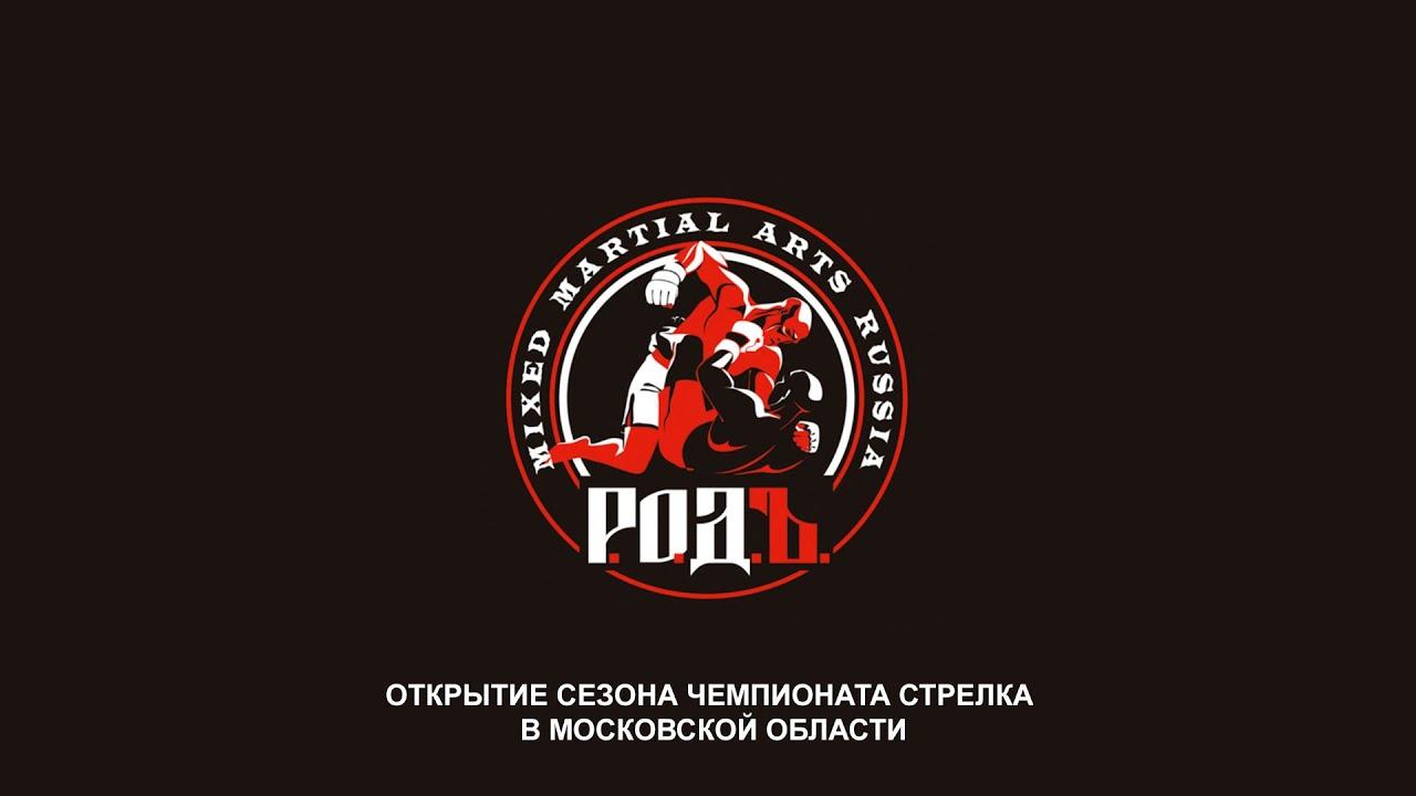 15 и 16 АВГУСТА STRELKA Открытие сезона на ТРИКОЛОР ТВ