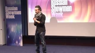 Макс Маркевич на RSW 2014