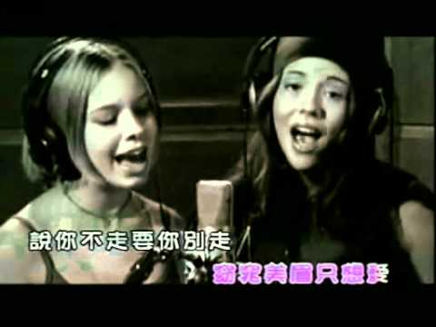 M2M - Pretty Boy(Mandarin Version)