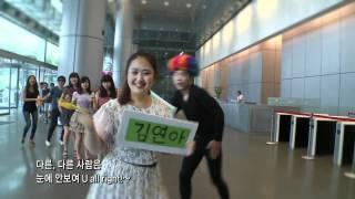 삼성전자 립덥 : Samsung Electronics LIPDUB