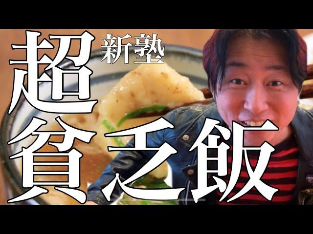 【料理】激安激うま!30円団子汁、もやしナポリタン、安上がり高級店でも出してるトマトと卵の炒め物3品!