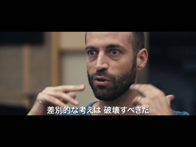 『ミルピエ ~パリ・オペラ座に挑んだ男~』予告編