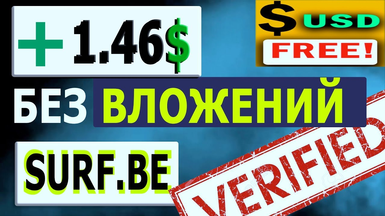 Вебмани заработок автомат|Заработок Без Вложений | Выплата 1 46 $ с | Реклама Баннеров без Вложений