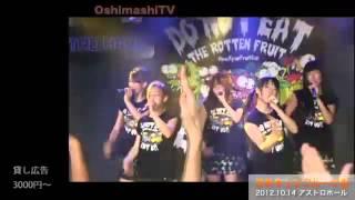 ひめキュンフルーツ缶 2012.10.14 @原宿アストロホール アイドル推し増...