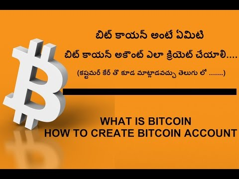 What is bitcoin How to create bitcoin account in telugu very simple