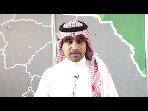 ملتقى ألوان السعودية 2013 المصور سعيد العمري