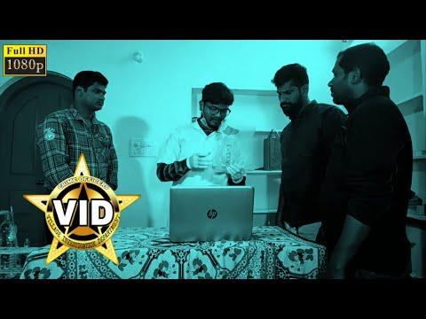 VID  Village Investigation Department  full version   latest Telugu funny Web series  CID Spoof 