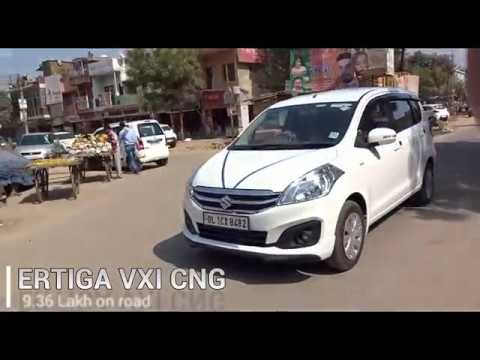 ERTIGA VXI CNG | ON ROAD PRICE | QUICK REVIEW 2018