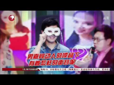 china matchmaking variety show 2014