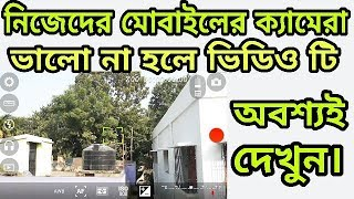 Best Camera Application For Android | Best Video Recorder App For Phone | Bengali Techsquad
