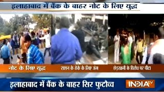 Ankhein Kholo India   21st December, 2016 - India TV