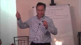 Saya Kyaw Naing ဂ်ရုရွလင္ျမိ့သစ္သို့ ဝင္ရမည့္အေရအခ်င္းမ်ား အပုိင္း(၂)