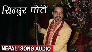 New Nepali Song   SINDUR POTE   सिन्दुर पोते   By Anup Rijal