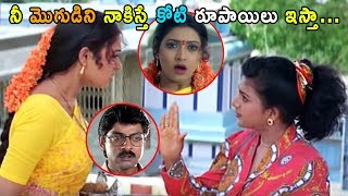 Roja Offers 1 crore To Aamani in exchange of Jagapathi Babu Scene  | Silver Screen Movies