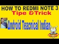 How to REDMI tiles& trick