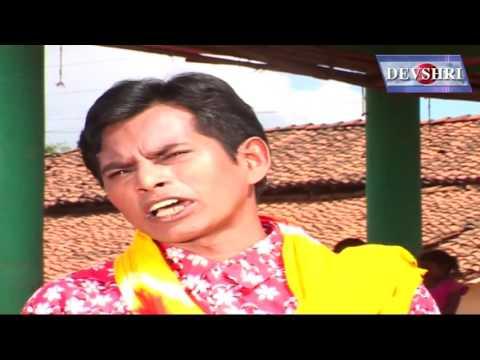 Chhattisgarhi Film - M0R BIHAV KARAW - NILESH DEWANGAN