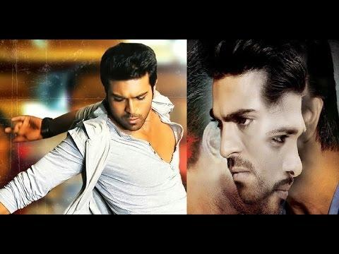 Magadheera 2015 Tamil Movie Songs Download