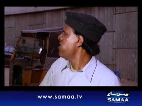 Wardaat Jan 25, 2012 SAMAA TV 2/4