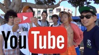 アメリカ西海岸を走破しろ!! You Tube Space LAに潜入!!