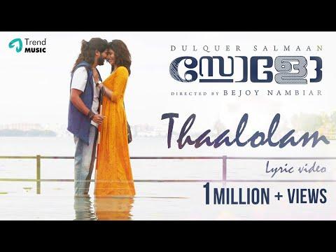 Solo - Thaalolam Lyric Video | Malayalam | Dulquer Salmaan, Bejoy Nambiar | TrendMusic
