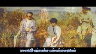 เพลงรักพ่อไม่มีวันพอเพียง Rak Pho Mai Mi Wan Phophiang l KARAOKE l โรงเรียนเมืองสุราษฎร์ธานี