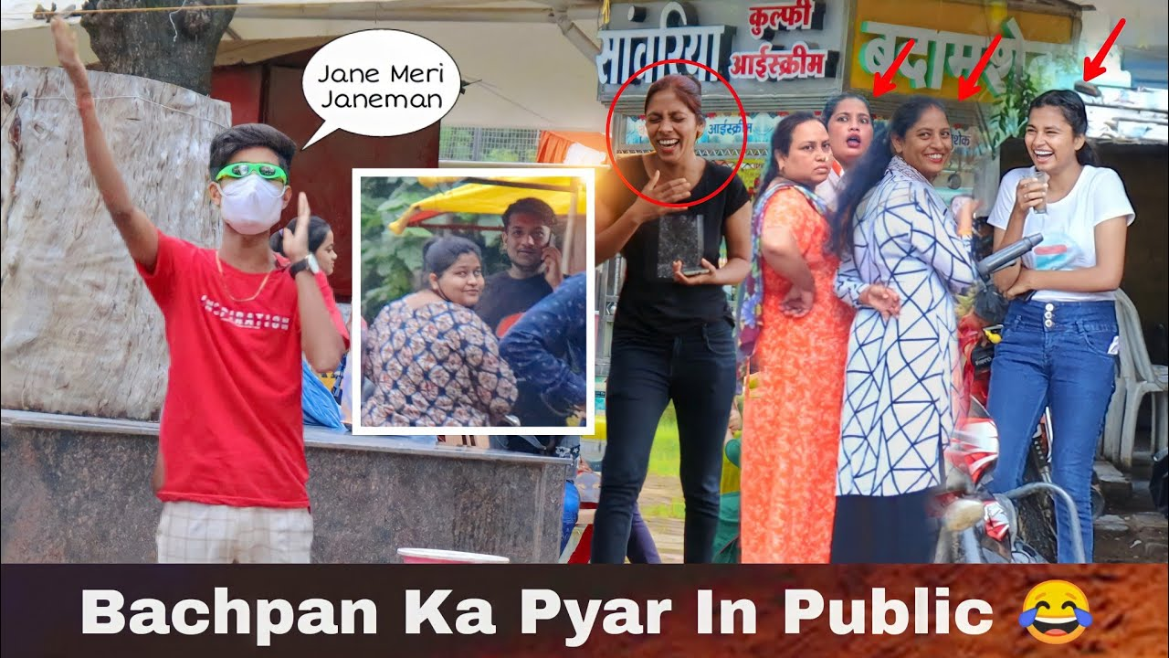 Download Singing Bachpan Ka Pyar In Public || Epic Reaction 😂 || Aadesh Parihar ||