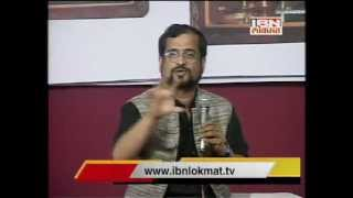 Nikhil Wagle Interview at kesriwada pune -part 1