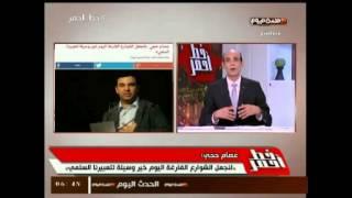 بالفيديو.. محمد موسى لـ