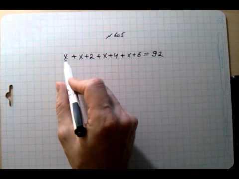 §17 гдз №605 математика 5 клас Тарасенкова