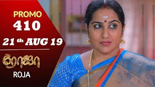 ROJA Promo | Episode 410 Promo | ரோஜா | Priyanka | SibbuSuryan | Saregama TVShows Tamil