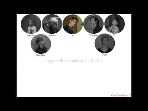 GOT7 (갓세븐) - Tic Tic Tok Lyrics