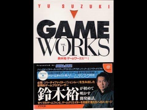 DREAMCAST NTSC-J GAMES: Yu Suzuki Game Works Vol. 1 - YouTube