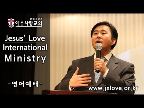 """[Jesus' Love] """"Always keep in mind the Uniqueness and Absoluteness of Jesus Christ"""""""